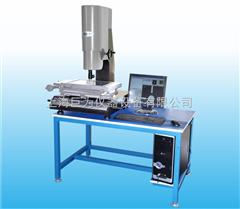 JW-3020天津二次元影像测量仪