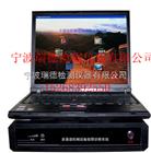LD-716多通道振动监测故障诊断系统 16通道 南昌 邯郸 郑州 上海 杭州 北京