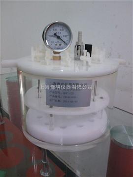 QSE -12DQSE -12D 固相萃取仪