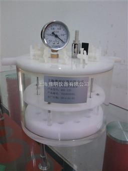QSE -12D 固相萃取仪