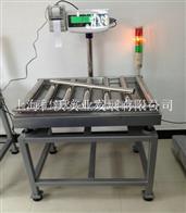 T-SCALE台衡2公斤滾輪筒電子稱接打印機