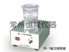 85-1型 磁力搅拌器