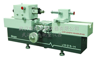 JD25-H安徽合肥芜湖JD25-H数据处理万能测长仪/测长机