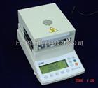 国产卤素水份测定仪DS100