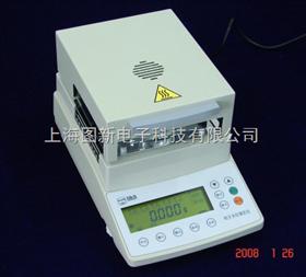 國產鹵素水份測定儀DS100