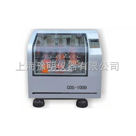 恒温摇床YM-COS-200B