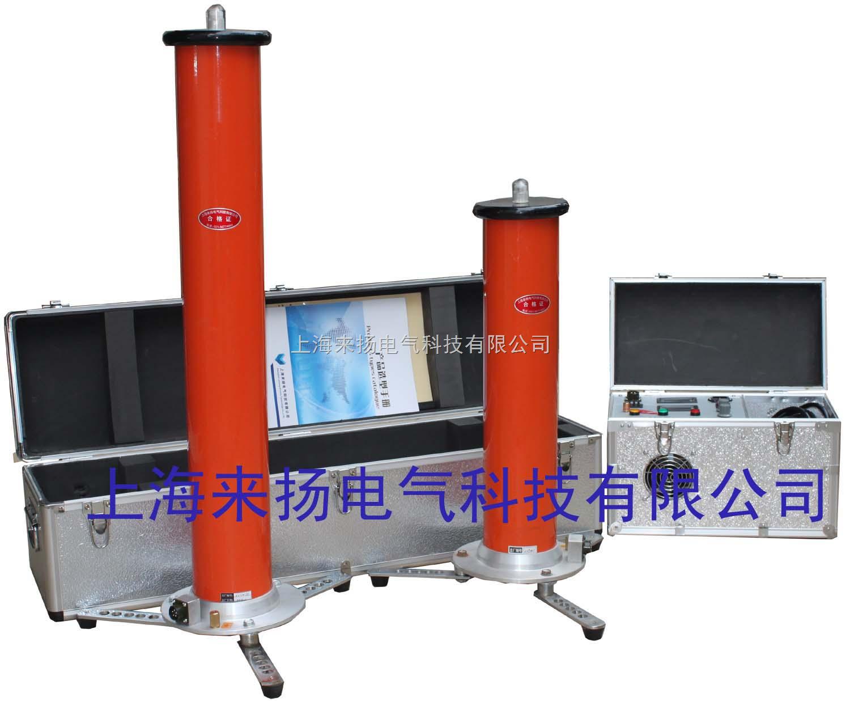 超轻型直流高压发生器