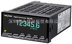 TM-3120小野ONOSOKKI 转速显示仪TM-3120
