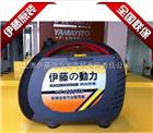 伊藤YT1000TM 1KW数码变频发电机