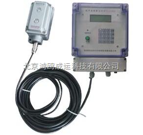 HOH-S-CF非接触式超声水位计