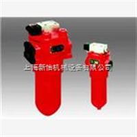 0060D003BN4HC上海新怡机械全系列进口贺德克0060D003BN4HC过滤器,HYDAC0060D003BN4HC过滤器