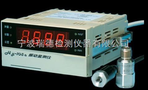 HY-103CHY-103C振动监测仪 HY-103C振动仪 现货  厂家热卖 1年保修 Z新款