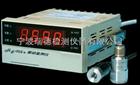 HY-103C振动监测仪 HY-103C振动仪 现货  厂家热卖 1年保修 *款