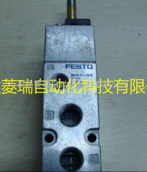 FESTO(费斯托)19789电磁阀JMFH-5-1/4-B现货特价