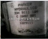 HTR75-1803C-DG41-C直销PARKER HTR75-1803C-DG41-C摆动缸,派克HTR75-1803C-DG41-C摆动缸
