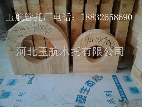 徐州防腐管道木托码 //防腐管道木托码报价