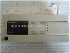 MITSUBISHI继电器FX3U-64MR/DS