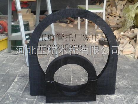 管道保温木托型号/管道保温木托价格/沧州销售地址