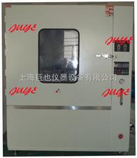 JYS-500淋雨试验箱