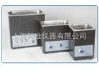 HS6150D/HS10260D/HS20500D超声波清洗器
