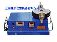 平板研磨機附件