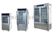 ZFX-1200L上海厂家万博登陆地址种子发芽箱1200L价格