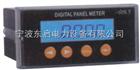 YFW-46H3智能功率表