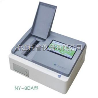 NY-8DA/16DA農藥殘留速測儀