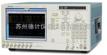 泰克AWG5012C 任意波形发生器