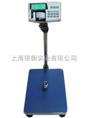 上海英展电子称XK3150(W)-FB53,自带微型打印机