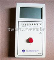 斯来德表面电阻测试仪