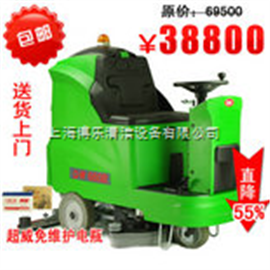 660B工厂用驾驶室洗地机
