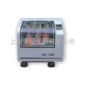YM-COS-200BYM-COS-200B恒溫搖床