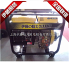 YT3800X伊藤发电机3千瓦柴油发电机