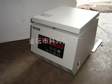 TG16G智能臺式高速離心機