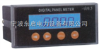 YFW-96BQ3智能功率表