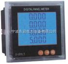 YFW-48F1频率表
