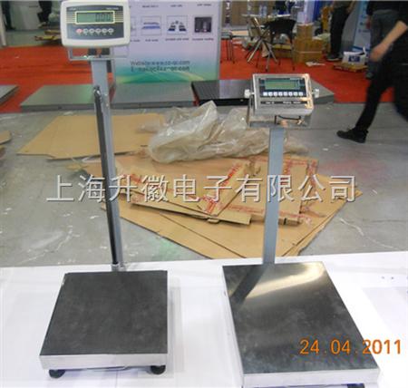 实验室常用设备 天平衡器