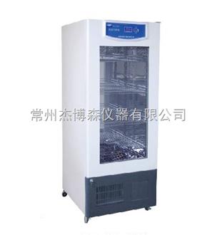 YPX-150药品冷藏箱