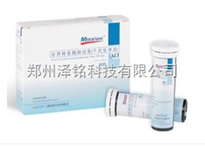 干式化学法谷丙转氨酶测试条/谷丙转氨酶测试条*