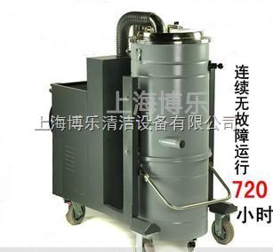 5500W工業吸塵器