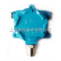 TY1120固定式可燃氣體檢測變送器(防爆隔爆型,現場無顯示)
