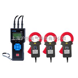 ETCR8300-三通道漏电流监控记录仪