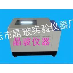 供应JBQ-ZQ全温振荡器