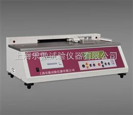 MXD-02包装材料摩擦系数测定仪