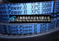 XPC3750美国盖茨XPC3750带齿三角带