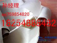 北京土工膜厂家18254888482