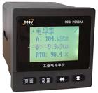 2014Z新款电导率分析仪DDG-2090AX
