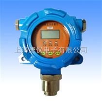 TY1120固定式光氣檢測變送器 COCL2(防爆型,現場濃度顯示,光報警)