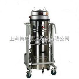 BL-450工业吸尘器厂家